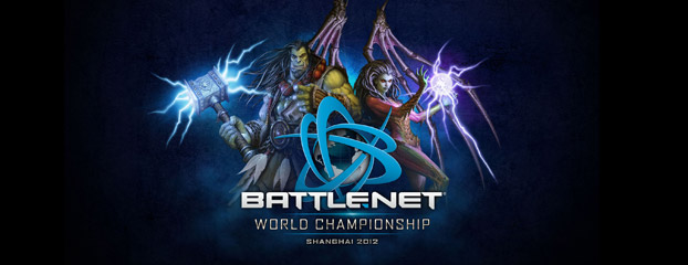 Battle.net World Championship Official Trailer