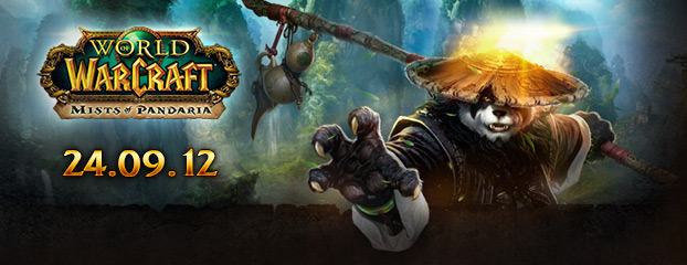 Mists of Pandaria Launch Events Across Europe