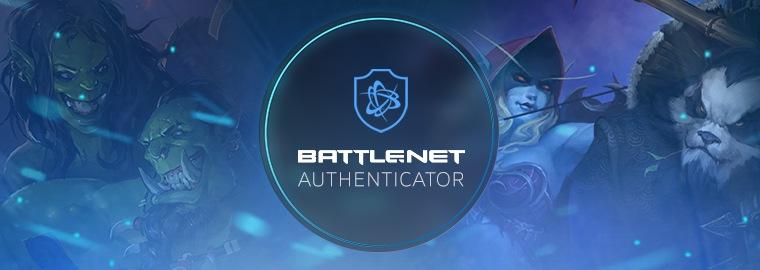 Blizzard ни представят One-Button Authenticator