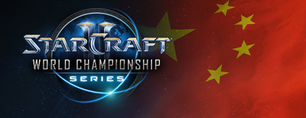 Asia Finals – Chinese Representatives