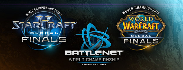 Entradas para Battle.net World Championship Series, próximamente*