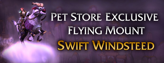 Swift Windsteed – Exclusive Mount Now Available