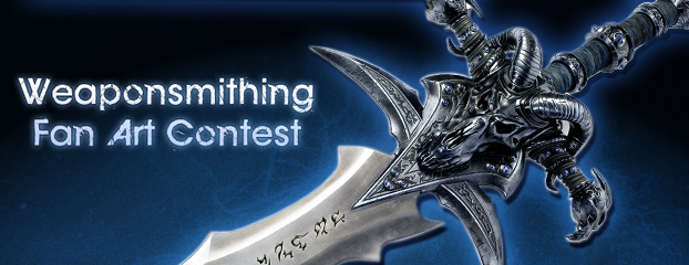 Win Frostmourne in Weaponsmithing Fan Art Contest