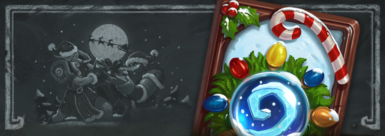 The Gift Exchange Tavern Brawl Returns!