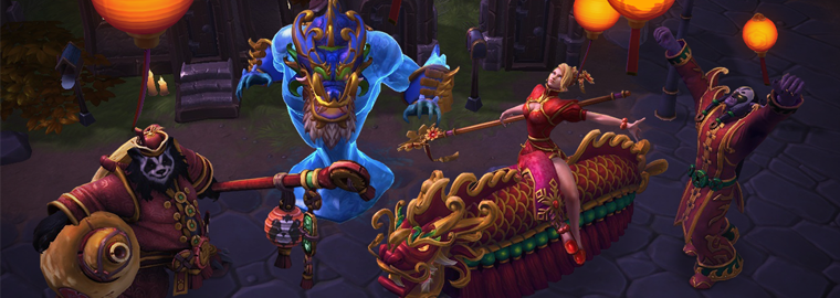 Lunar Festival 2016 has Begun!