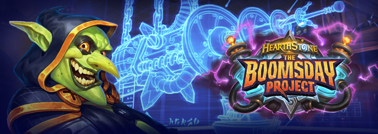ประกาศ: The Boomsday Project