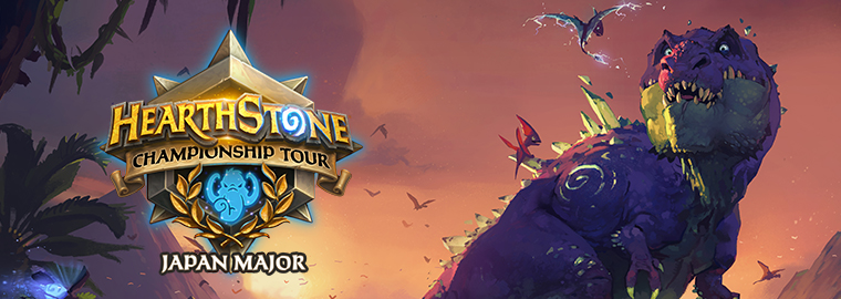 「Hearthstone Championship Tour Japan Major」5月14日(日)決勝戦開催!
