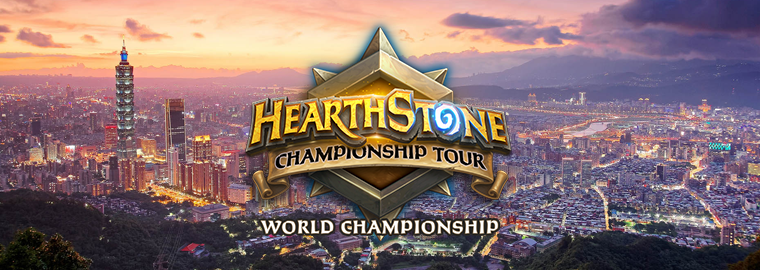 Save the Dates: HCT 2019 World Championship