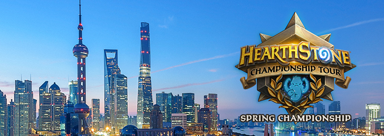 Attend the 2017 HCT Spring Championship in Shanghai