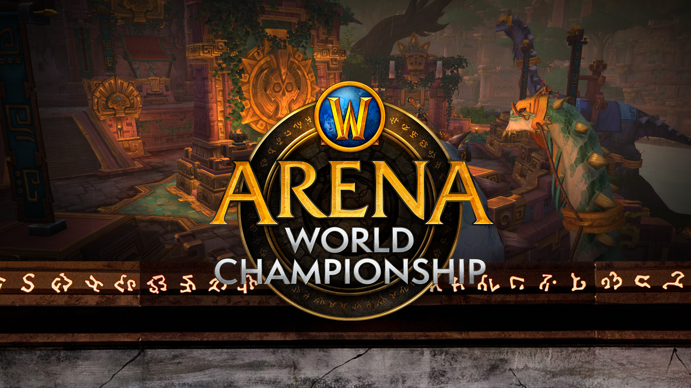 Asia-Pacific Enters the Arena