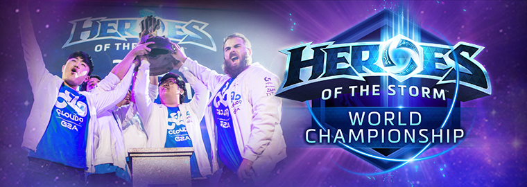 BlizzCon 2015 Championship Bundle