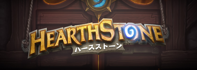 Hearthstone® Welcomes Japanese Players to the Inn!