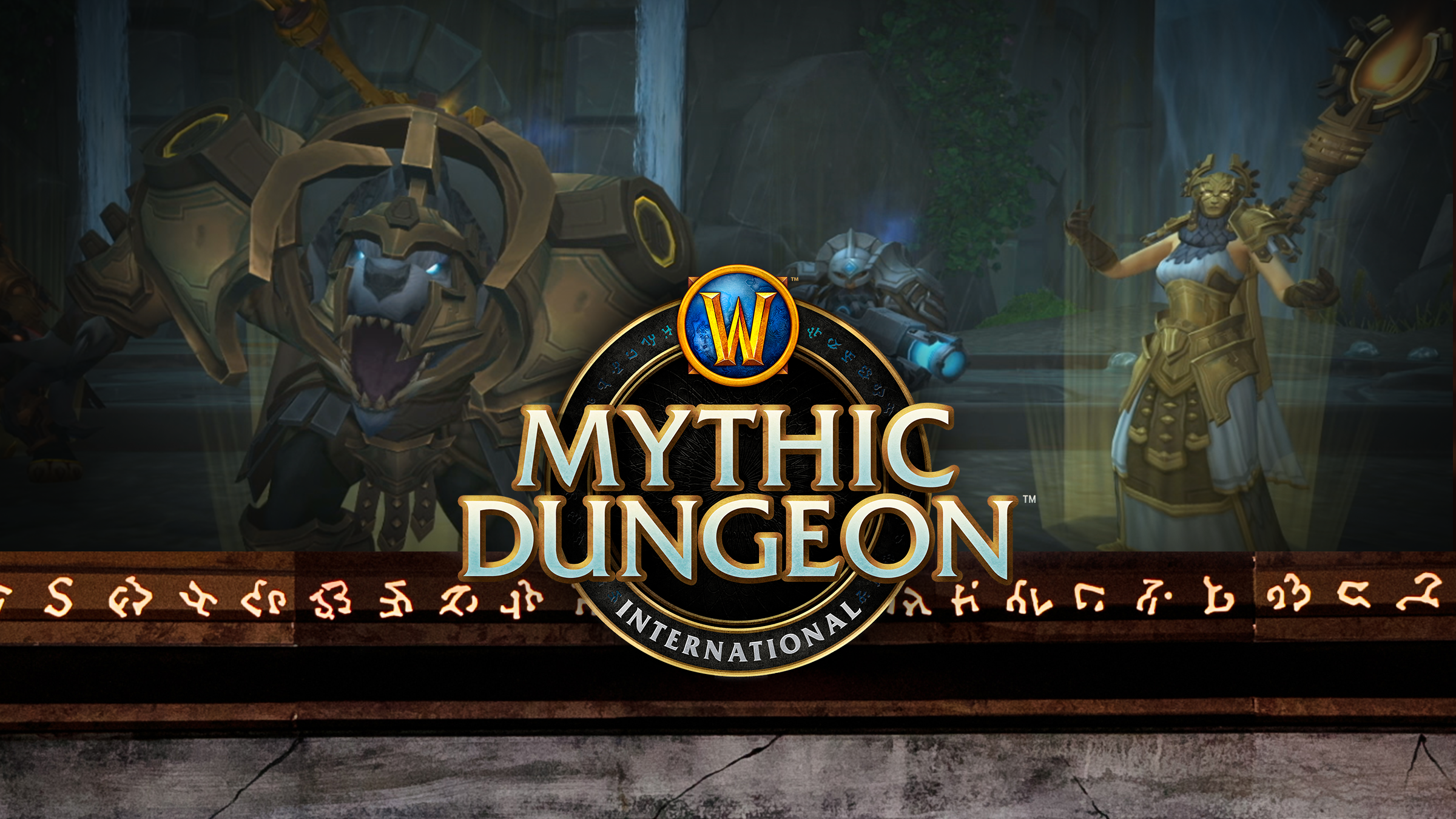 Guide des épreuves contre la montre du Mythic Dungeon International