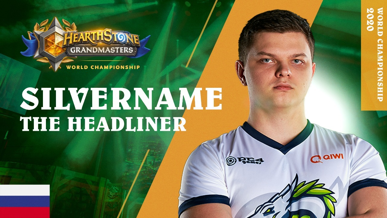 Meet SilverName: 2020 World Championship
