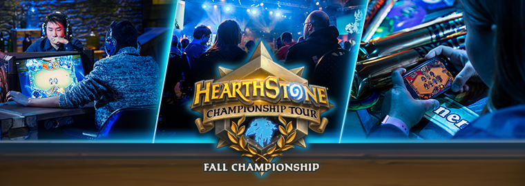 Join Us for the 2018 HCT Fall Championship!