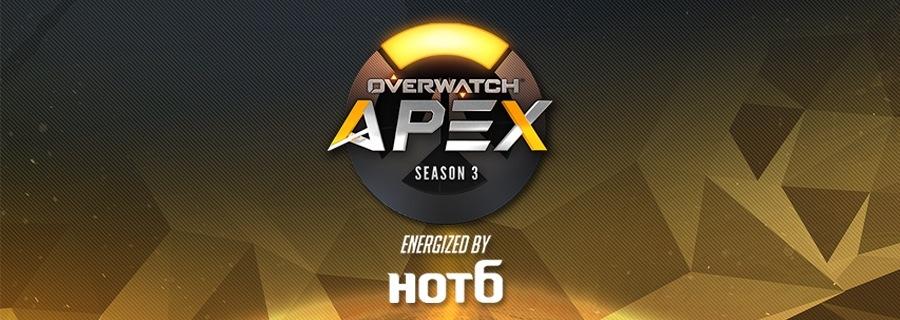 오버워치 APEX 시즌3의 멋진 승부와 감동의 순간을 라이브로 함께하세요