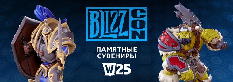 Памятный сувенир BlizzCon 2019 — юбилейная коллекционная статуэтка, посвященная 25-летию Warcraft