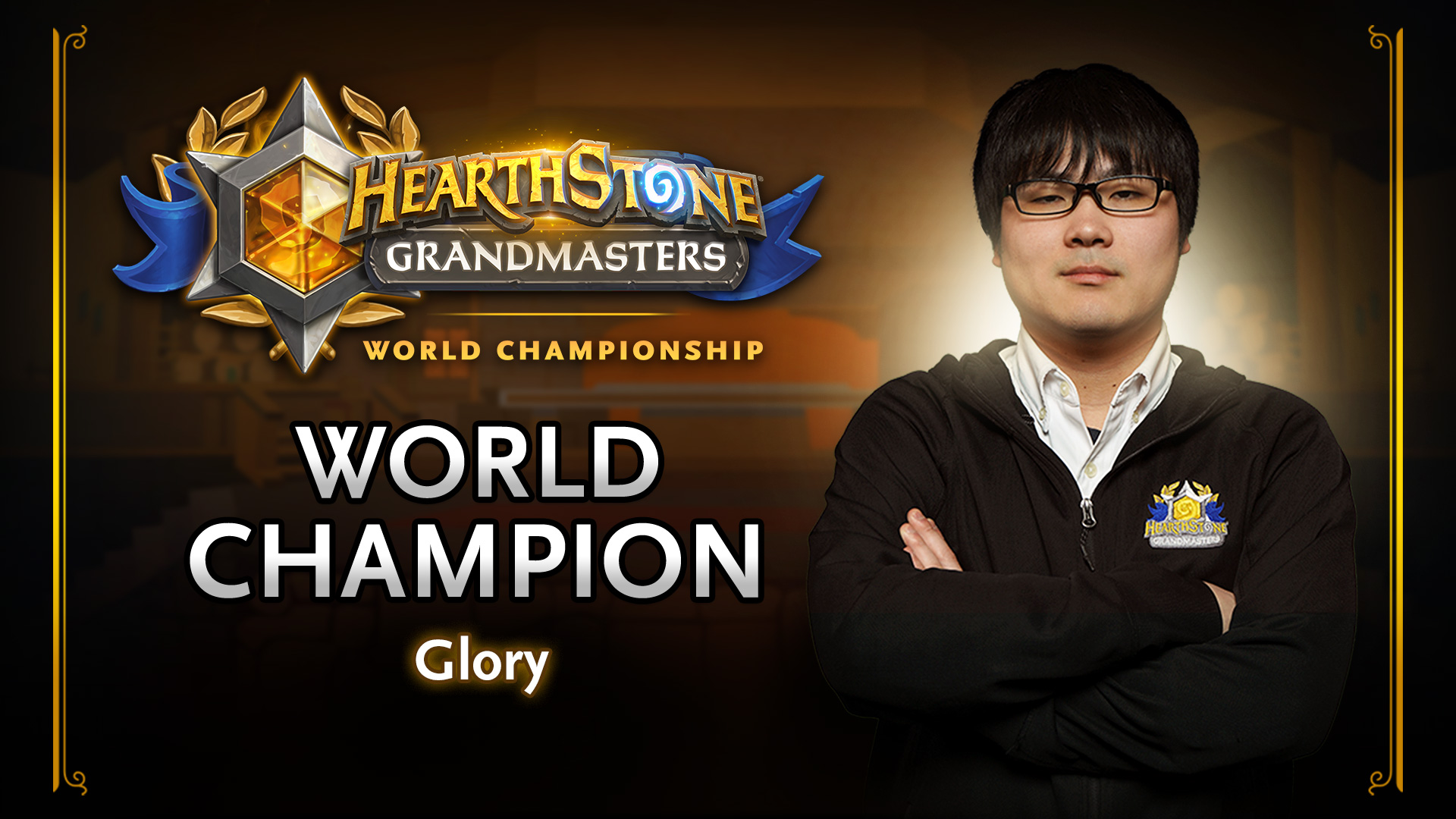 glory is the Hearthstone 2020 World Champion!