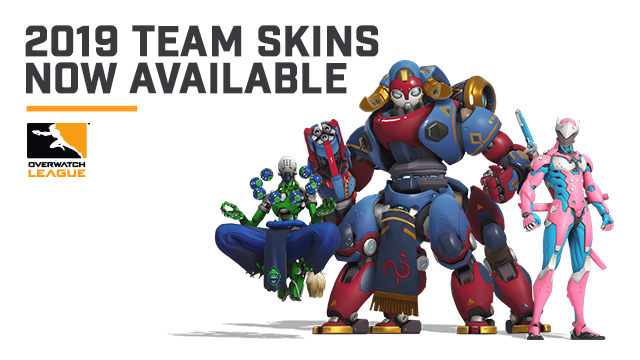 Get More Skins in the Game