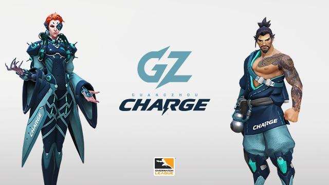 Guangzhou Chargeを紹介