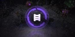7. Starcraft II Lig Sezonu Başladı
