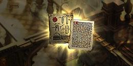 Reaper of Souls™ Hazırlıklar [DFT]