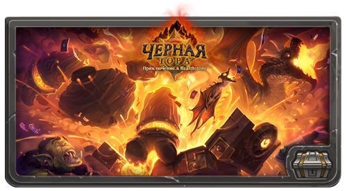 PreOrder_HS_Lightbox.png