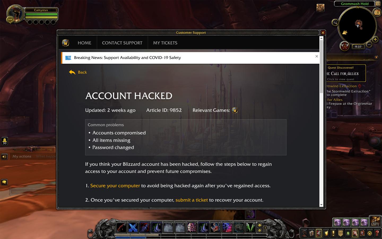 게임 내 고객지원 검색 인터페이스