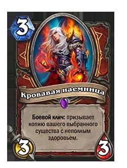 WARRIOR_ULD_720_ruRU_BloodswornMercenary-54492_NORMAL.png