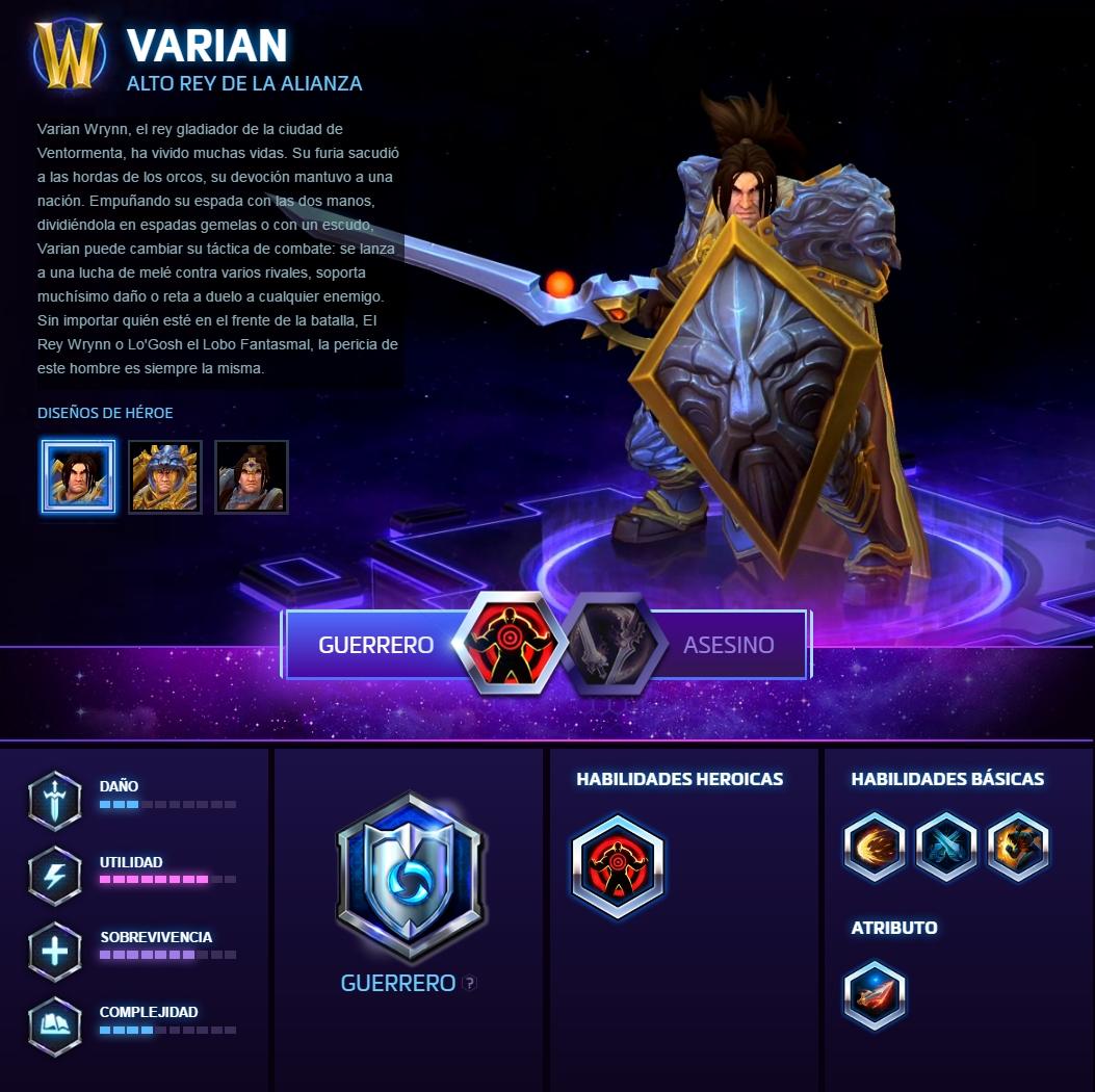 Varian Hero Page