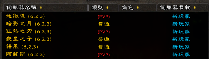 Sever selection.png