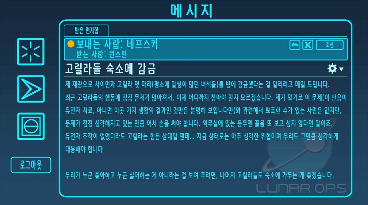 MOON-Email01-enUS.png