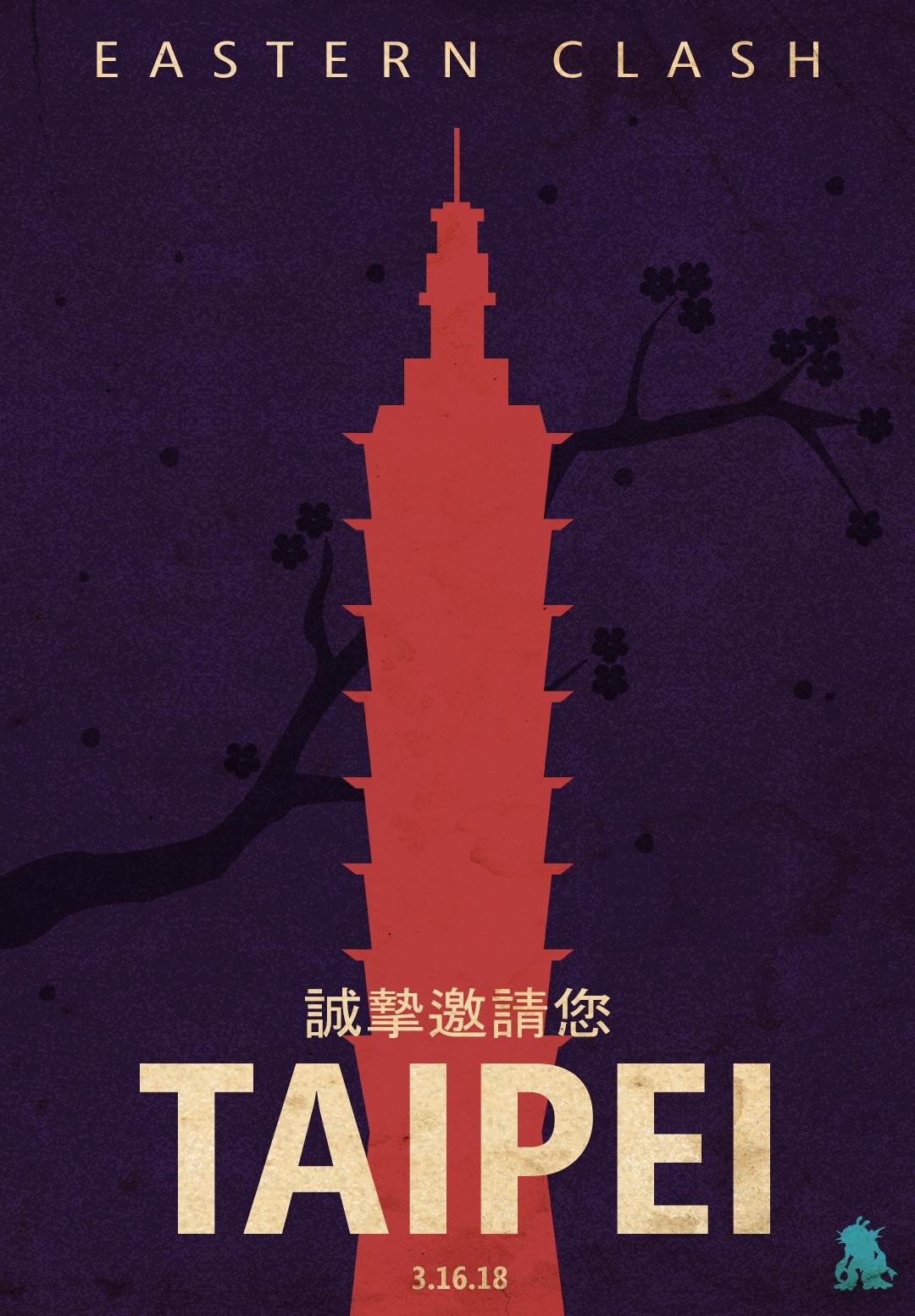 Heroes_Taipei_Inline.jpg