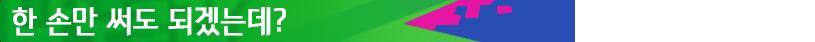 DVaNanoCola-BlogSectionBar-NoHacks_OW_JP.png