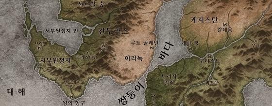 성역 지도