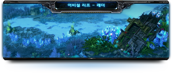 Abyssal Reef