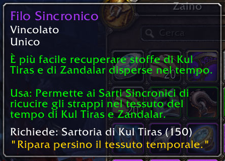 Filo Sincronico