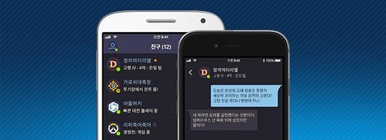 MobileApp_BA_Embed_MB_550x200.jpg