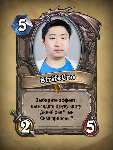StrifeCro.jpg