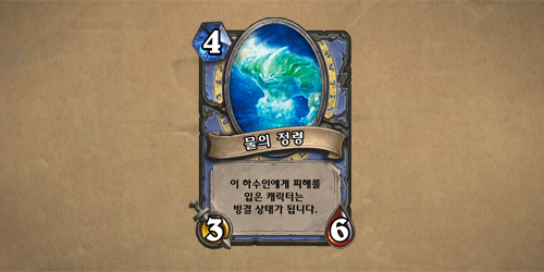 Jaina_HS_Blog_Thumb_CardOnly_GL_500x250.jpg