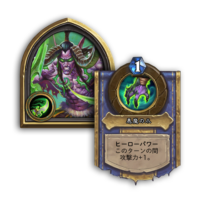 03_03_HS_AoO_Blog_Announcement_jaJP_InlineBlogImage_Heroes_760x760_DemonHunter_JY_v01.png