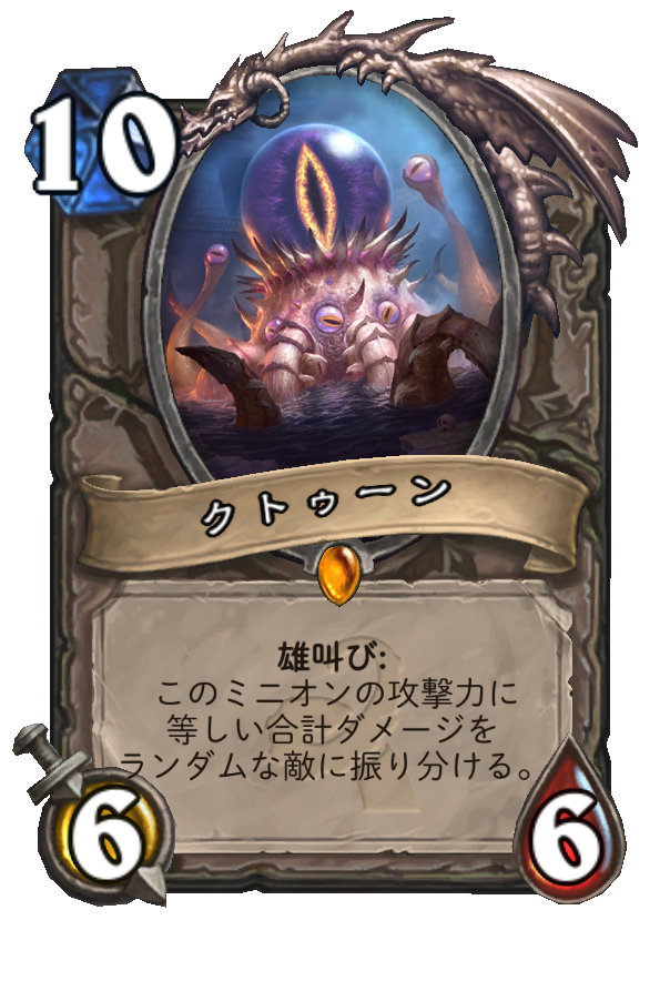 card5.png