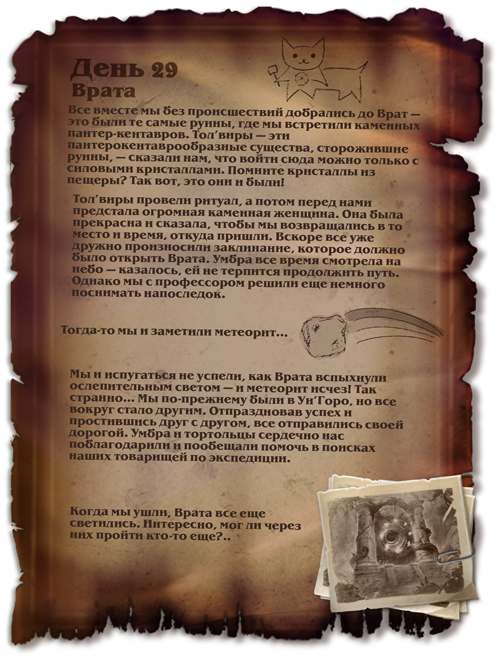 enUS_05_Adapt_Journal04_LW_500x665.png