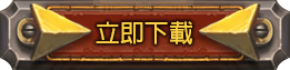 BTN2.png