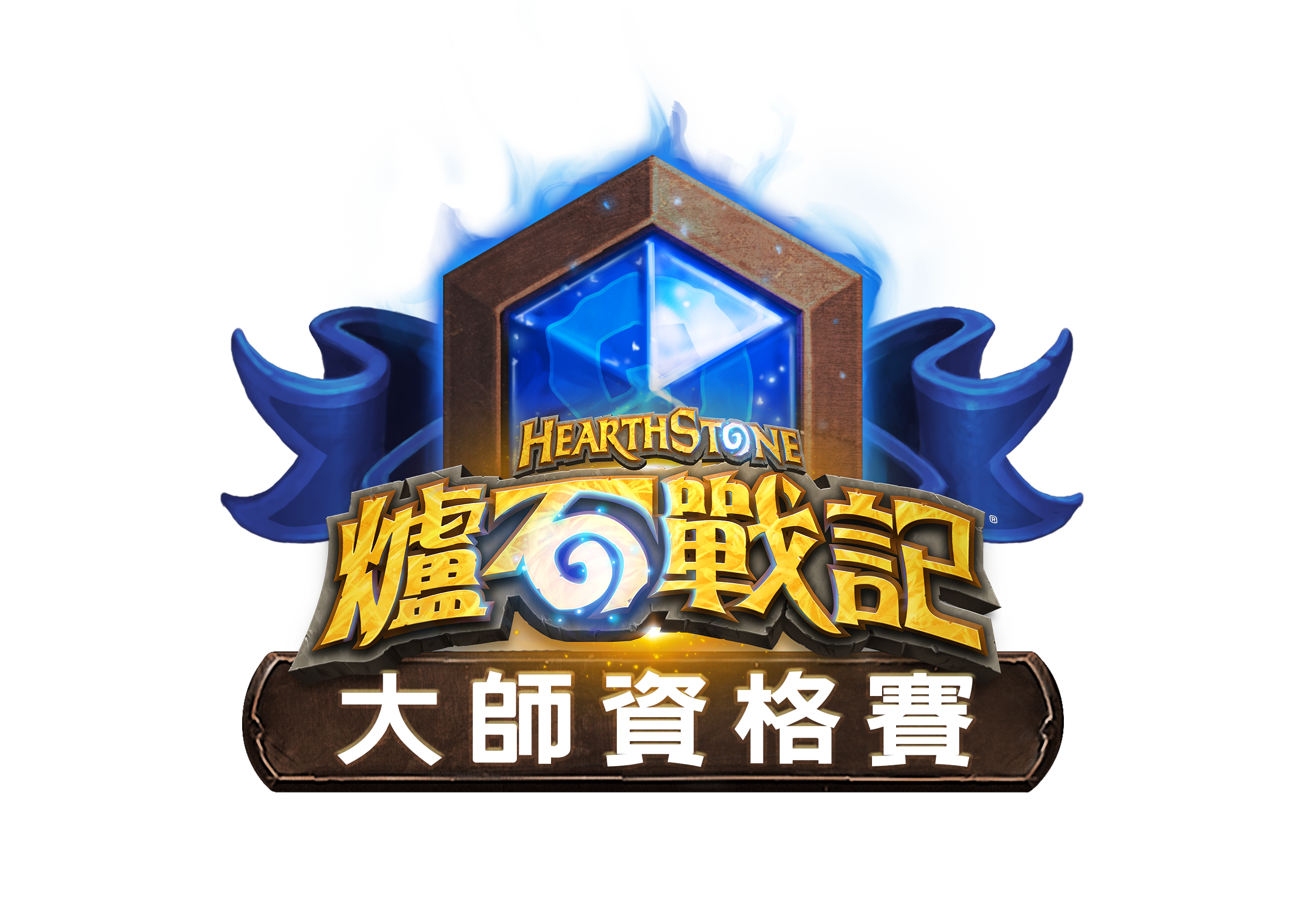 Masters-qualifiers-logo.png