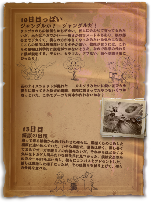 enUS_Blog2_Journal02_HS_LW_500x665.png