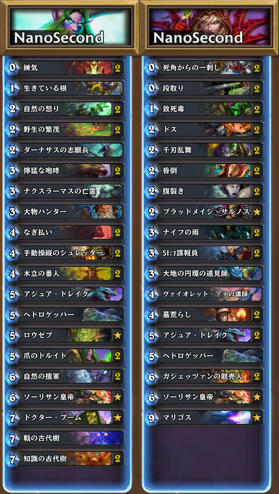 NanoSecond%20Druid%20and%20Rogue.png