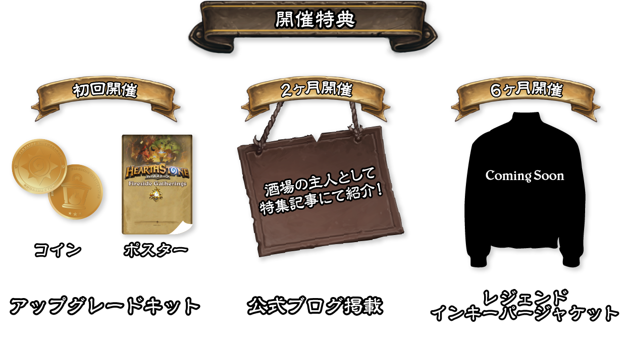 prizes1111.png