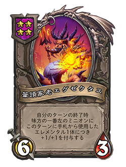 NEUTRAL_BGS_105_jaJP_-63630.png