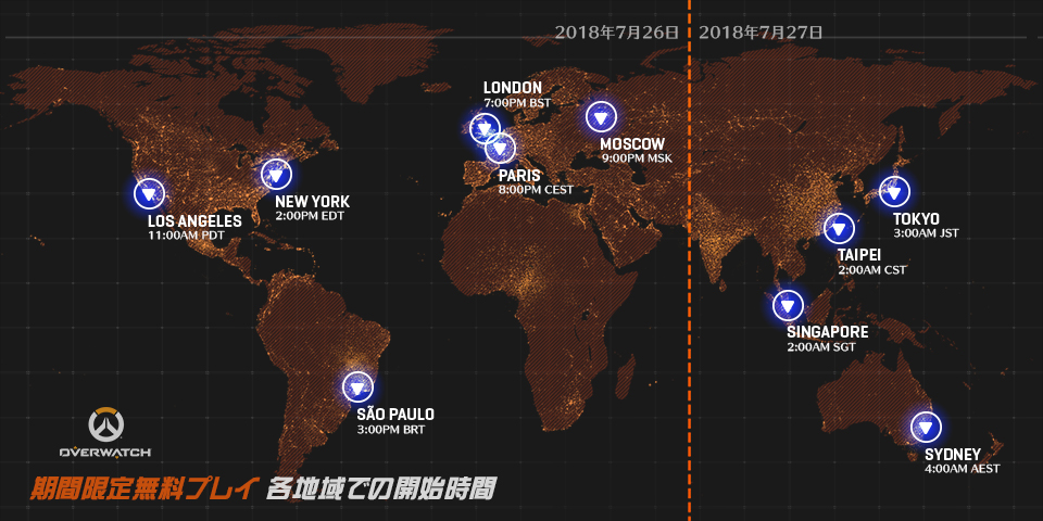 FreeWeekend-July2018-Map_OW_Embedded_JP_edo.jpg